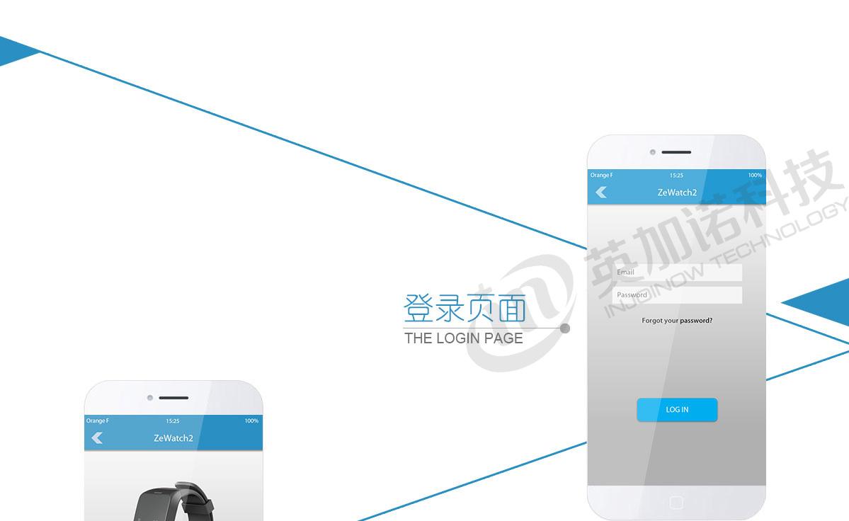广东乐源数字技术有限公司: 广东乐源数字技术有限公司是一家致力于穿戴式智能核心技术与云开发应用的创新型科技企业。开先河将移动通讯与专业运动完美结合于腕表,是中国智能手表行业中最具创新力与影响力的先驱,也是全球时尚运动行业的佼佼者。 乐源数字目前拥有遍及全球的合作伙伴和庞大的终端用户。旗下的智能手表业务涉及智能养老、健康管理、时尚运动等三大领域,为智能养老、个人健康、户外运动实现终端服务。同时整合包括GPS卫星跟踪定位和运动健康监测系统,拥有自己独立开发的运动管理云平台、智能养老云平台等。 乐源数字是蓝牙技